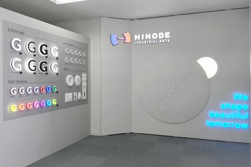 1901_showroom.jpg