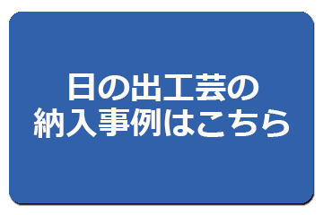190409_jirei.png