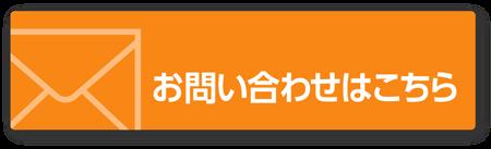 200704-otoiawase.png