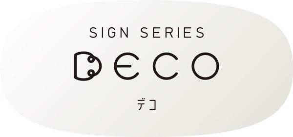 DECO_logo_s.jpg