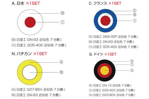 Tobu_World-Square003.jpg