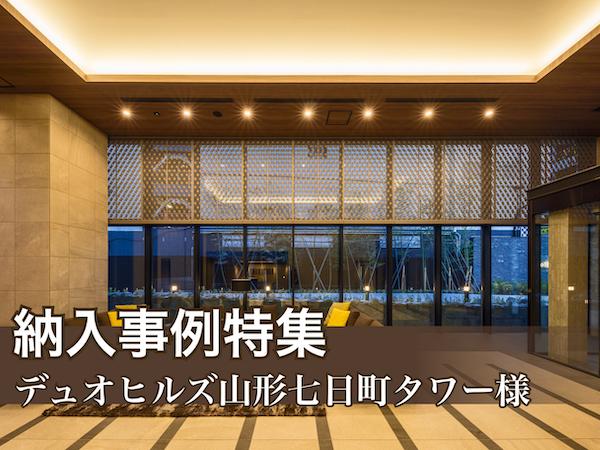 _nanokamachi-main600.jpg