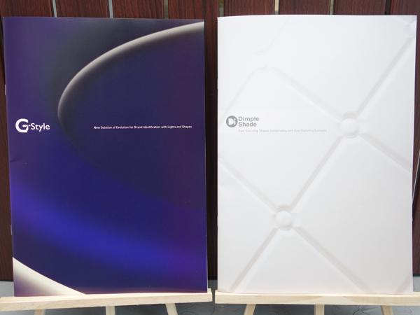 デザインパネル壁面装飾_LEDサイン&切り文字_新カタログです