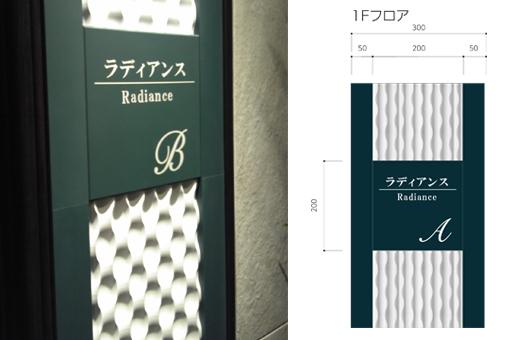 design-sign005.jpg