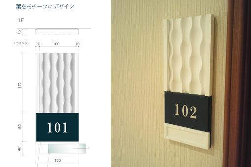 design-sign006.jpg