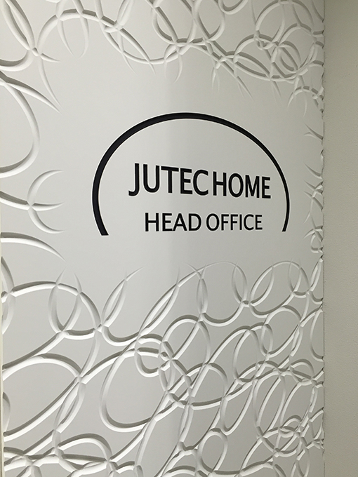 JUTEC HOME HEAD OFFICE