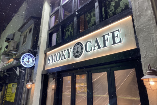 SMOKY CAFE